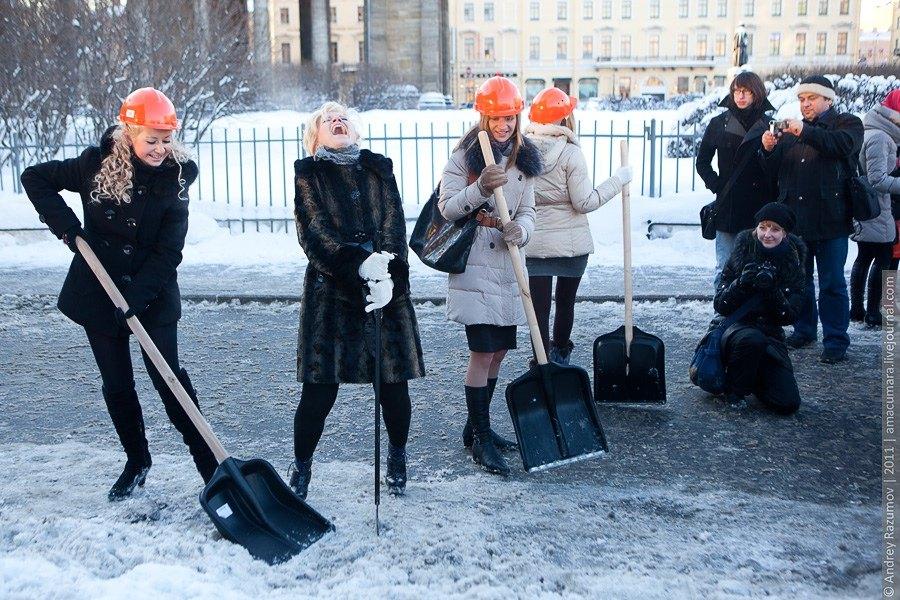 Прикольные открытки с уборкой снега чаще