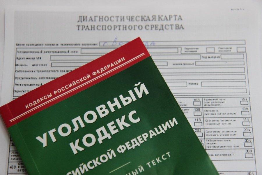 вывод рублей с Binance на карту 2021